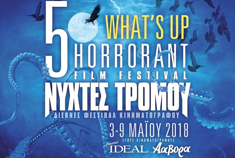horrorrants-film-festival
