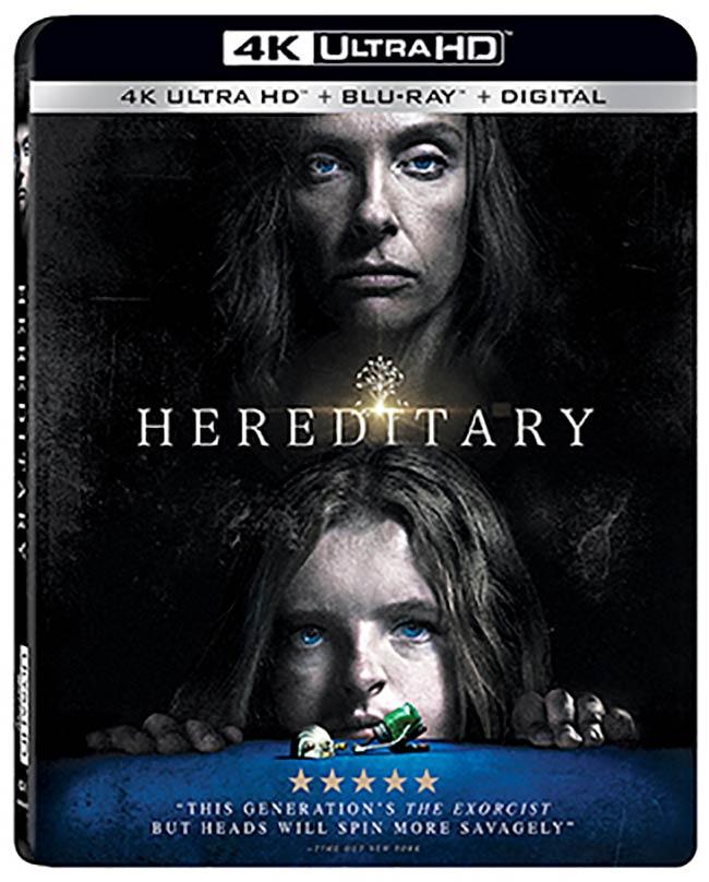 Hereditary_4K_3D