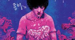 Zombie_iTunes